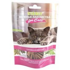 TiTBiT Вяленые лакомства - соломка ароматная для кошек
