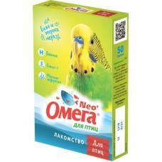 Мультивитаминное лакомство Омега Neo для птиц, биотин, 50 г