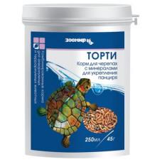 Корм Зоомир для черепах, 250 мл, 45 г