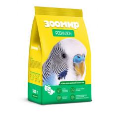"""Корм Зоомир """"Робинзон"""" для мелких попугаев, 500 г"""