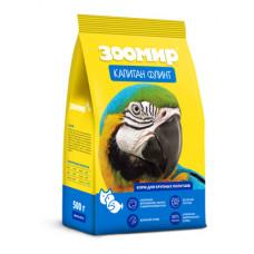 """Корм Зоомир """"Капитан Флинт"""" для крупных попугаев, 500 г"""