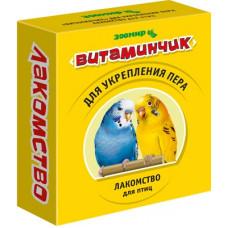 """Лакомство Зоомир """"Витаминчик"""" для птиц, укрепления пера, 50 г"""