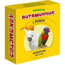 "Лакомство Зоомир ""Витаминчик"" для птиц с йодом, 50 г"