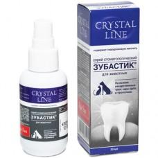 Зубастик спрей для чистки зубов Crystal line