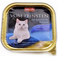 Animonda консервы для кастрированных кошек с индейкой и форелью, Vom Feinsten Castrated cat