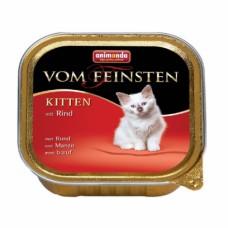 Animonda консервы для котят с говядиной, Vom Feinsten Kitten