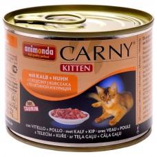 Animonda консервы для котят с телятиной и курицей, Carny Kitten