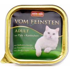 Animonda консервы для кошек с индейкой и кроликом, Vom Feinsten Classic