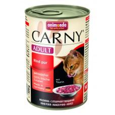 Animonda консервы для кошек с отборной говядиной, Carny Adult