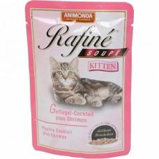 """Animonda паучи для котят """"Коктейль из мяса домашней птицы и креветок"""", Rafiné Soupé Kitten"""