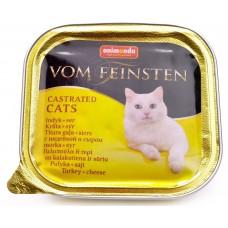 Animonda консервы для кастрированных кошек с индейкой и сыром, Vom Feinsten Castrated cat