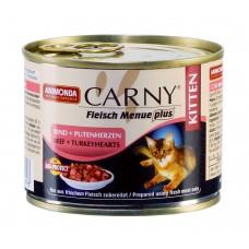 Animonda консервы для котят с говядиной и сердцем индейки, Carny Kitten
