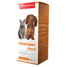 """Суспензия Apicenna """"Гепатовет Актив"""" для лечения печени у собак и кошек, 100 мл"""