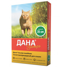 """Ошейник Apicenna """"Дана"""" для кошек, от блох, клещей и глистов, зелёный, 35 см"""