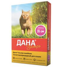 """Ошейник Apicenna """"Дана"""" для кошек, от блох, клещей и глистов, розовый, 35 см"""