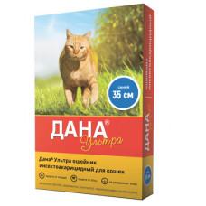 """Ошейник Apicenna """"Дана"""" для кошек, от блох, клещей и глистов, синий, 35 см"""