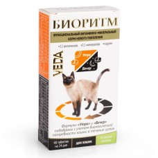 Биоритм со вкусом кролика для кошек, 235 гр