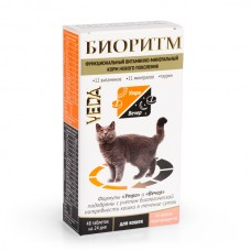 Биоритм со вкусом морепродуктов для кошек, 235 гр