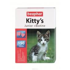 Витамины для котят, 150 шт., Kitty's Junior + Biotin
