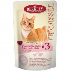 Корм Berkley для взрослых кошек, №3, фрикасе с уткой, курицей и травами, в соусе, пауч, 85 г