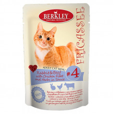 Корм Berkley для взрослых кошек, №4, фрикасе с кроликом, говядиной, курицей и травами, в соусе, пауч, 85 г