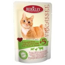 Корм Berkley для взрослых кошек, №5, фрикасе с ягненок, говядиной, курицей и травами, в соусе, пауч, 85 г