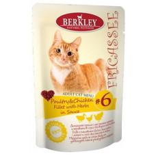 Корм Berkley для взрослых кошек, №6, фрикасе с домашней птицей и травами, в соусе, пауч, 85 г