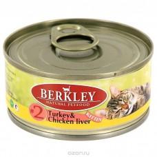 Корм Berkley Kitten Turkey&Chicken Liver для котят, №2, индейка/куриная печень, банка, 100 г