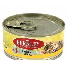 Корм Berkley Adult Turkey&Rice для кошек, №4, индейка/рис, банка, 100 г
