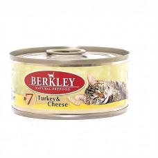 Корм Berkley Adult Turkey&Cheese для кошек, №7, индейка/сыр, банка, 100 г