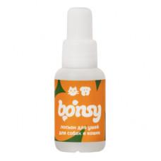 Лосьон Bonsy для очистки ушей кошек и собак, 30 мл