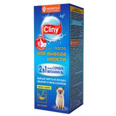 Паста Cliny для вывода шерсти, со вкусом сыра, 30 мл