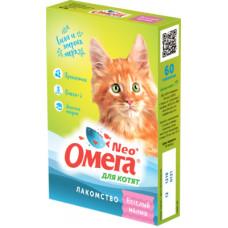 "Мультивитаминное лакомство Омега Neo ""Веселый малыш"" для котят, пребиотик/таурин, 60 таблеток"