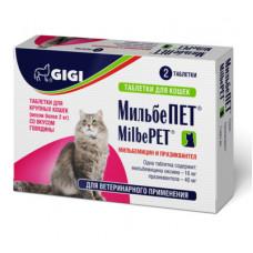 GIGI МильбеПЕТ для взрослых кошек весом более 2 кг, от глистов, 2 таблетки