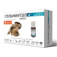 Сироп Гельминтал для котят и кошек более 4 кг от глистов, 5 мл