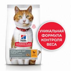 Корм Hills Science Plan Sterilised Cat для молодых стерилизованных кошек и кастрированных котов, курица, 10 кг