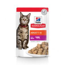 Корм Hills Science Plan Optimal Care для взрослых кошек для поддержания жизненной энергии и иммунитета, говядина, в соусе, пауч, 85 г