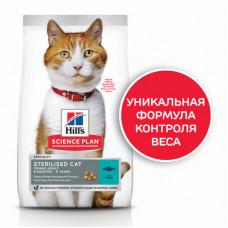 Корм Hills Science Plan Sterilised Cat для молодых стерилизованных кошек и кастрированных котов, тунец, 3 кг