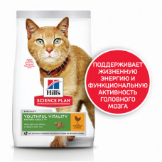 Корм Hills Science Plan Youthful Vitality для пожилых кошек (7+), поддержания активности и жизненной энергии