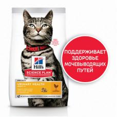 Корм Hills Science Plan Urinary Sterilised для взрослых кошек, склонных к мочекаменной болезни, курица, 7 кг