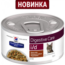 Корм Hills Prescription Diet i/d для кошек при расстройстве ЖКТ, курица/овощи, рагу, банка, 82 г