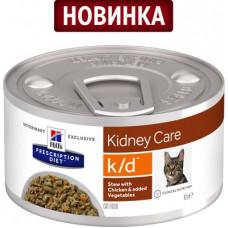 Корм Hills Prescription Diet k/d для кошек при лечении заболеваний почек, курица/овощи, рагу, банка, 82 г