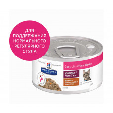 Корм Hills Prescription Diet Gastrointestinal Biome для кошек при лечение ЖКТ, курица/овощи, рагу, банка, 82 г