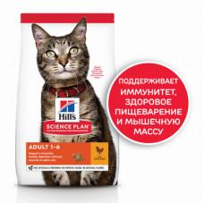 Корм Hills Science Plan Optimal Care для взрослых кошек для поддержания жизненной энергии и иммунитета, курица, 300 г