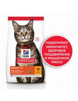 Корм Hills Science Plan Optimal Care для взрослых кошек для поддержания жизненной энергии и иммунитета, курица, 3 кг
