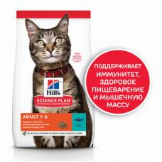 Корм Hills Science Plan Optimal Care для взрослых кошек для поддержания жизненной энергии и иммунитета, тунец, 10 кг