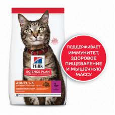 Корм Hills Science Plan Optimal Care для взрослых кошек для поддержания жизненной энергии и иммунитета, утка