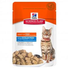Hills Science Plan Optimal Care пауч для кошек от 1 до 6 лет, океаническая рыба, 85 гр