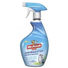Спрей Mr.Fresh для кошек Ликвидатор пятен и запаха 3в1, 500 мл