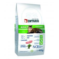 Корм Ontario Adult Castrate для кастрированных кошек